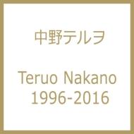 TERUO NAKANO 1996-2016
