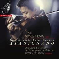 サラサーテ:ツィゴイネルワイゼン、ラロ:スペイン交響曲、ラヴェル:ツィガーヌ、他 ニン・フェン、R.ミラノフ&アストゥリアス響