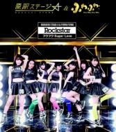 Rockstar / フワフワSugar Love 【原駅ステージA盤 (CD+DVD)】
