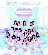 Rockstar / フワフワSugar Love 【ふわふわ盤 (CD+DVD)】