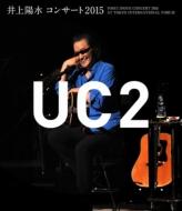 井上陽水 コンサート2015 UC2 (Blu-ray)