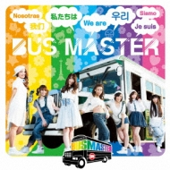 WE ARE BUS MASTER