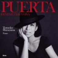 キューバの魂-piano Works: 原山智子