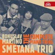 ピアノ三重奏曲第1番、第2番、第3番、牧歌集 スメタナ・トリオ(2015、16)