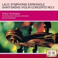 ラロ:スペイン交響曲、サン=サーンス:ヴァイオリン協奏曲第3番 グリュミオー、ロザンタール&ラムルー管