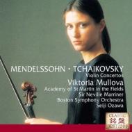 チャイコフスキー:ヴァイオリン協奏曲、メンデルスゾーン:ヴァイオリン協奏曲 ムローヴァ、小澤征爾&ボストン響、マリナー&アカデミー室内管