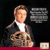 R.シュトラウス:ホルン協奏曲第1番、第2番、ウェーバー:コンチェルティーノ バウマン、マズア&ゲヴァントハウス管