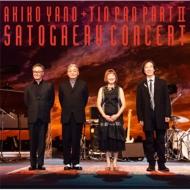 Yano Akiko+tin Pan Part 2 Satogaeru Concert