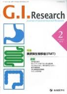 G.i.research 24-1