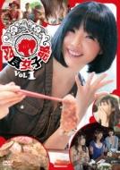 HMV&BOOKS onlineTV/肉食女子部 Vol.1