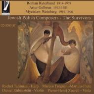 オムニバス(室内楽)/Jewish Polish Composers-the Survivors: Talitman(Hp) Fregnani-martins(Fl) Etc