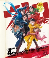【Loppi・HMV限定】ウレロ☆無限大少女 Blu-ray BOX