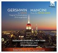 ガーシュウィン:ラプソディ・イン・ブルー、マンシーニ:「ピーター・ガン」の音楽 ハーモニー・アンサンブル・ニューヨーク(2CD)(レーベル・カタログ付)
