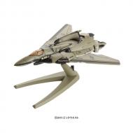 メカコレクション マクロスシリーズ VF-171ナイトメアプラス ファイターモード (一般機 辺境宙域仕様)