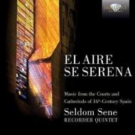 16世紀スペインの宮廷と大聖堂の音楽 セルダム・セネ(リコーダー五重奏団)