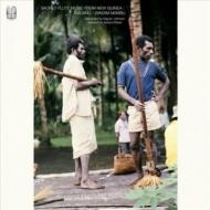 Sacred Flute Music From New Guinea: Madang / Windim Mabu