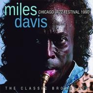 Chicago Jazz Festival 1990
