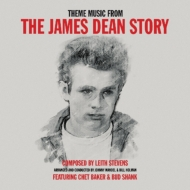 Theme Music From The James Dean Story (180グラム重量盤レコード)