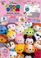 Disney Tsum Tsum Special Book -always With Tsum Tsum-