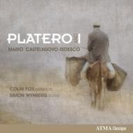 『プラテーロとわたし』より ウィンバーグ(ギター)、C.フォックス(英語朗読)