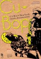 Cu-bop: Cuba-new York Music Documentary