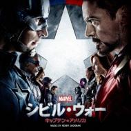 シビル・ウォー/キャプテン・アメリカ -オリジナル・サウンドトラック