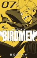 BIRDMEN 7 少年サンデーコミックス