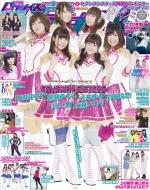 声優パラダイスR vol.11 AKITA DXシリーズ