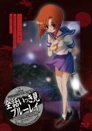 [higurashi No Naku Koro Ni]zenwa Ikkimi Blu-Ray