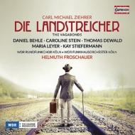 『放浪者』全曲 フロシャウアー&ケルン放送管、ベーレ、デヴァルト、他(2008 ステレオ)(2CD)