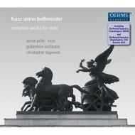 ヴィオラ作品全集 ピライ、ホグウッド&グルベンキアン管弦楽団