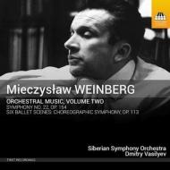 舞踊交響曲、交響曲第22番 ヴァシリエフ&シベリア交響楽団
