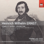 Complete Music For Violin & Piano Vol.5: S.lupu(Vn)Hobson(P)