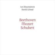 ベートーヴェン:交響曲第2、3、4、5、7、8番、シューベルト:『未完成』、モーツァルト:『グラン・パルティータ』 グリマル&レ・ディソナンス(5CD)