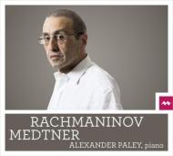 メトネル:回想のソナタ、ピアノ・ソナタ第5番、ラフマニノフ:ショパン変奏曲 アレクサンドル・パレイ