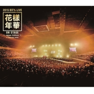 2015 BTS LIVE<花様年華 on stage>〜Japan Edition〜at YOKOHAMA ARENA (Blu-ray)