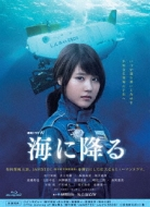 �A���h���}W �C�ɍ~�� Blu-ray BOX