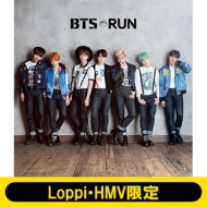 RUN-Japanese Ver.-【Loppi・HMV限定盤】(CD+GOODS:卓上カレンダー)