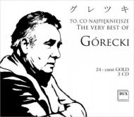The Very Best Of Gorecki: Boguszewski / Academia O Blaszczyk / Silesia So Dafo Q