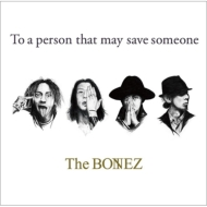 To a person that may save someone (+DVD)【限定盤】
