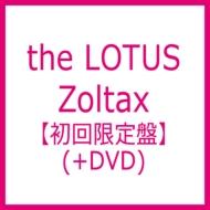Zoltax 【初回限定盤】(+DVD)