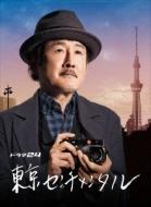 東京センチメンタル DVD-BOX(仮)