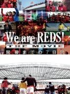 We are REDS! THE MOVIE 開幕までの7日間/minna minna minna