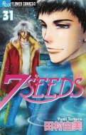 7SEEDS 31 �t�����[C�A���t�@ �t�����[�Y