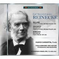 Flute Concerto, Ballade, Serenade: Carbotta(Fl)Kiradjiev / Rzeszow Po