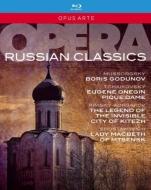 ロシア・オペラ・クラシックス〜5つのオペラ全曲(5BD)
