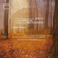 ベートーヴェン:交響曲第1番、ハイドン:交響曲第39番、他 S.クイケン&グダンスク音楽院室内管