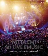 新田恵海1st Live「EMUSIC〜始まりの場所〜」(Blu-ray+CD)