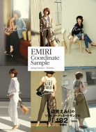 EMIRI Coordinate Sample -Spring-Summer/182styles -