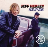 Heal My Soul (180g)